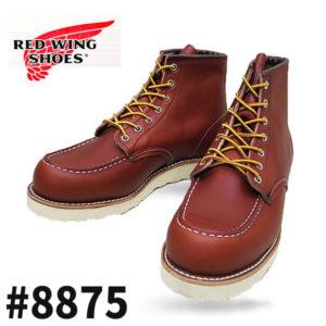 redwing8875